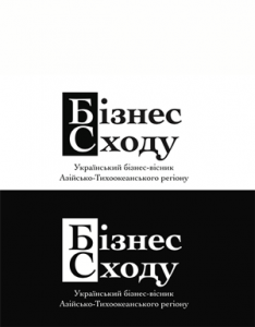 logo_BS_sm