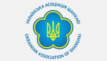 Украинская ассоциация Шанхая