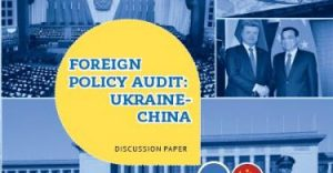 audit_ukraine_china