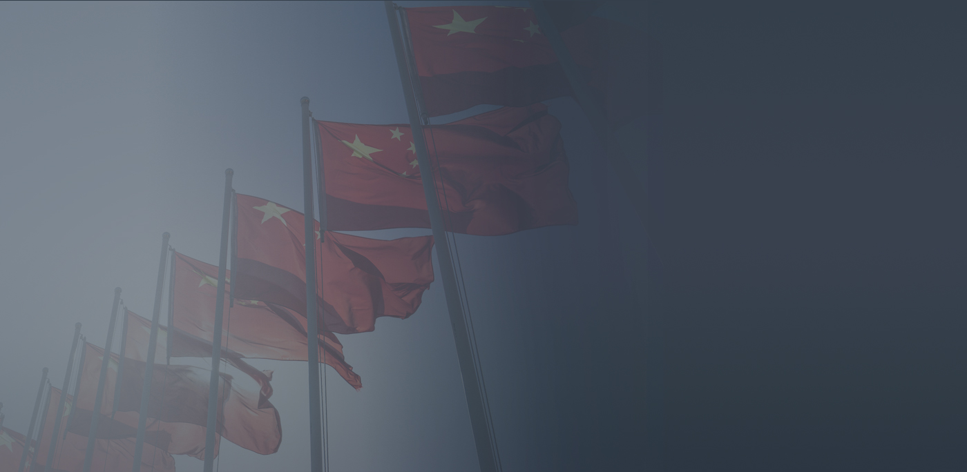 Україна–Китай N17(3) 2019